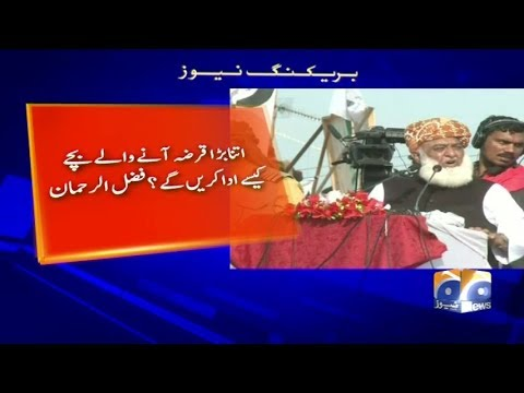 Govt Has Pushed The Country Towards Bankruptcy: Fazl - 24 March 2019
