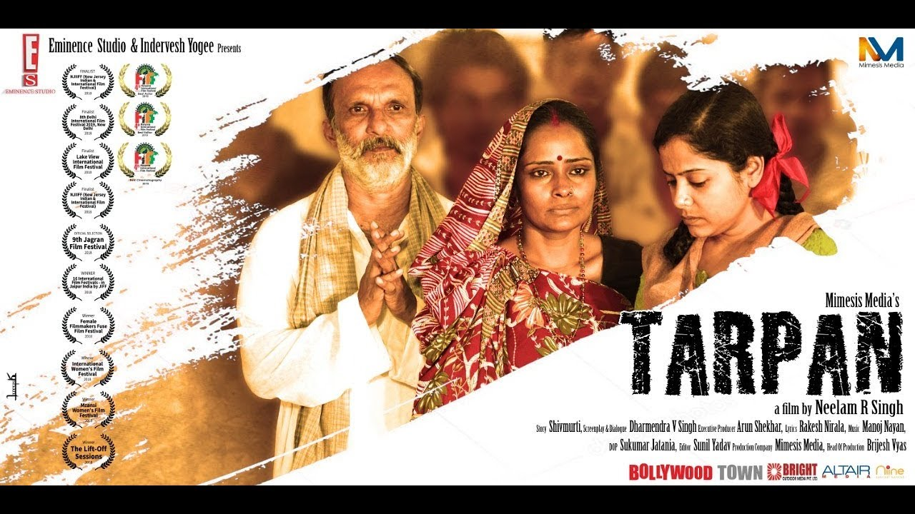 Tarpan: The Salvation (2019) Hindi