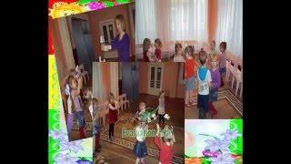 Презентація групи раннього віку № 2