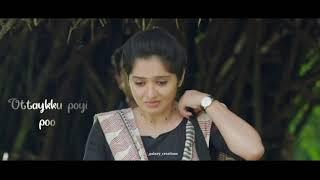 Saayahna Theerangalil Song | Karnan Napoleon Bhagat Singh | KS Harishankar | HD Smooth Videos
