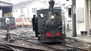 伊予鉄道 古町駅 坊ちゃん列車 D2 & D1 運行入換え全シーン 2014.2