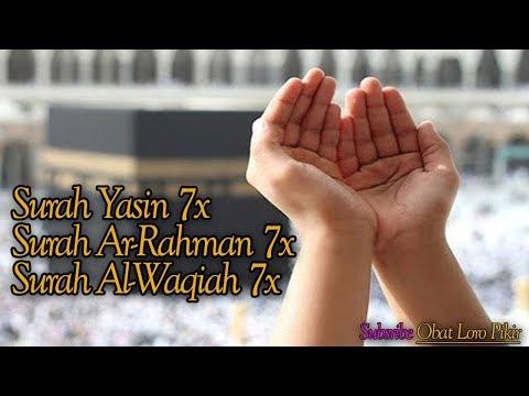 Surah Yasin 7x, Surah Ar-Rahman 7x, Surah Al-Waqiah 7x - SUARA SANGAT MERDU DAN MENYEJUKKAN HATI