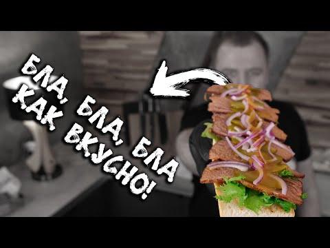 Долгий, муторный рецепт бутерброда!1!1 (4 ЧАСА)