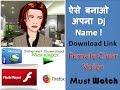 Hindi Dj Name Voice Maker Online / Offline 100% Free , With Download Link