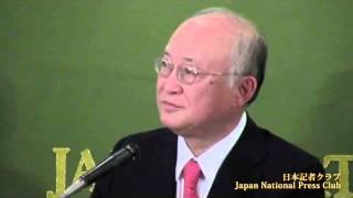 天野之弥 IAEA事務局長 2013.1.11