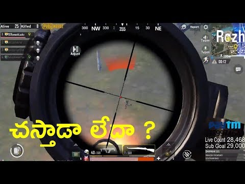 PUBG MOBILE Game TeluguGamer 19 kills Kar98 Spray