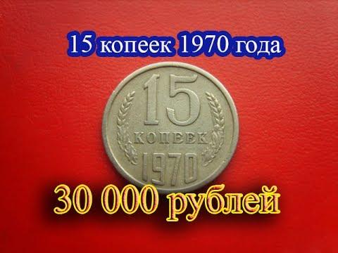 юбилейные монеты сбербанк