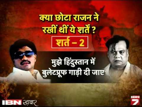 Dawood Ibrahim Se Chota Rajan Ko Bachayega Dublicate, Yeh Hai Don Ki Suraksha Ka Plan | News18 India