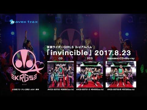 仮面ライダーGirls / 「仮面ライダーGIRLS/【invncible】」TV SPOT 15秒