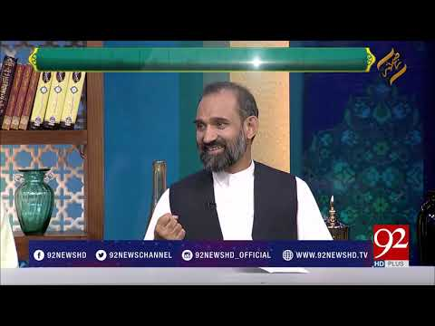 Subh E Noor - 19 April 2018 - 92NewsHDPlus