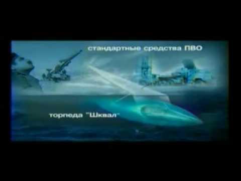 hqdefault - Verra-t-on des sous-marins supersoniques ?