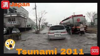 """Tsunami Japan 2011 """"Caught on Camera"""" (Unseen Footage) Full Documentary (Graphic)"""