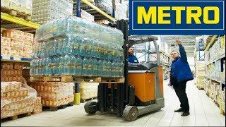 #MetroБизнес2019