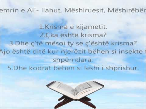 Meso Suren Karia (  Në Transliterim Shqip dhe Përkthim Shqip ) Në HD
