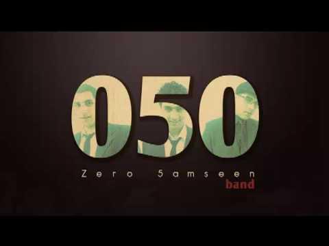 "050 Band زيرو خمسين ""Be3tebar ..."
