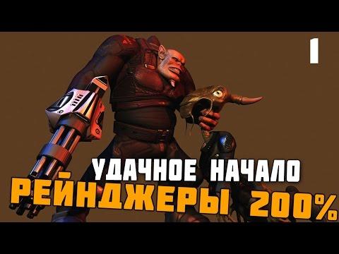 Космические рейнджеры 1 часть игры (Эксперт/200%) - 12 стрим (Прошли)