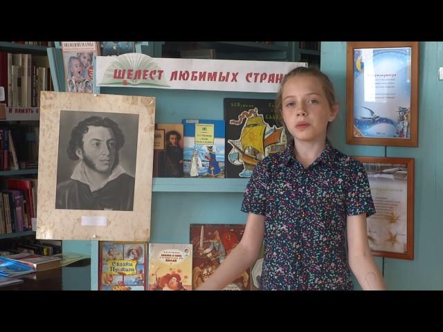Изображение предпросмотра прочтения – АнастасияКуркот читает произведение «Руслан и Людмила» А.С.Пушкина