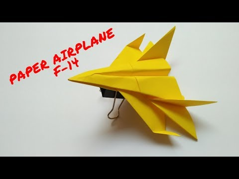 Best Fighter Paper Plane That Fly Far | how to make a paper plane that fly far | how its fold