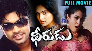 Dheerudu Telugu Full Movie    Simbu, Ramya, Kalabhavan Mani