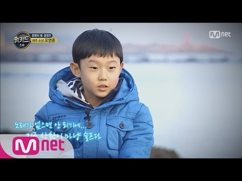 [WE KID] Jeju Boy 'Oh Yeon Joon' fondly showing his love towards Music EP.01 20160218