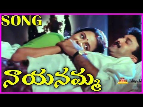 Nayanamma - Siriguvvala Song -...