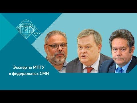 Е.Ю.Спицын, Н.Н.Платошкин и