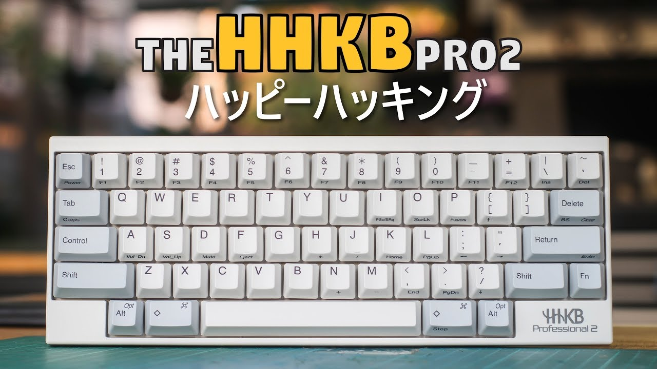 Happy Hacking Professional 2 Keyboard Unboxing Review Youtube