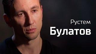 Рустем Булатов о роке,  СССР и капитализме. По-живому