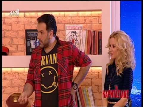 Gossip-tv.gr Ο καβγάς στο πλατό των Καρντάσιανς και τα κλάματα της Μπεκατώρου