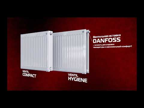 Новинки от Royal Thermo: стальные панельные радиаторы COMPACT и HYGIENE