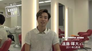 関西美容専門学校 オフィシャルチャンネル kakimoto arms GINZA 2 chome...