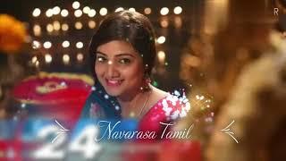 How To Sasthiyai Nokka Saravana Bhavana [tamil god song] Navarasa   Tamil