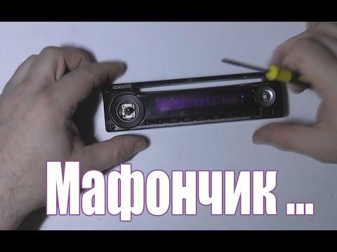 Панелька от магнитофона - достала