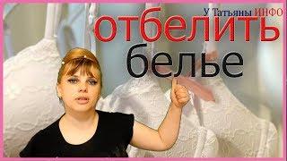 видео Как удалить разводы от соли на ламинате