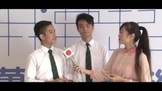 「我要起飛」萬人青年音樂會 - 專訪九龍華仁書院參加者