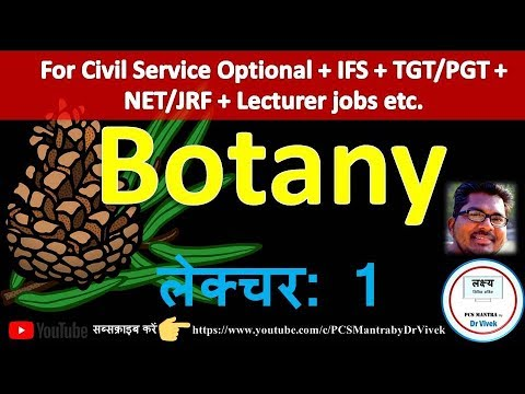 Botany: L1: Virus (Part 1) (For IAS/IFS/PCS/Higher Studies)