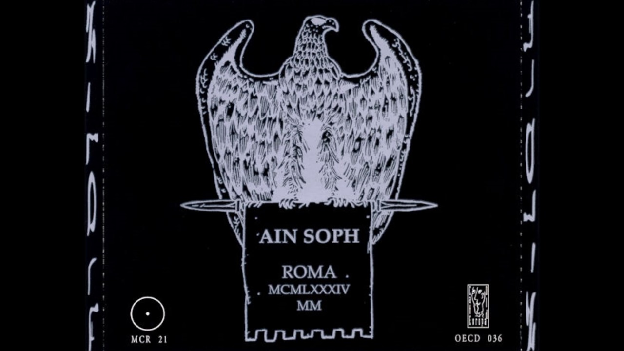 Ain Soph - I (full album) - Yo...