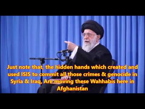Ayatollah Khamenei Speaks About Recent Events In Afghanistan - 2018