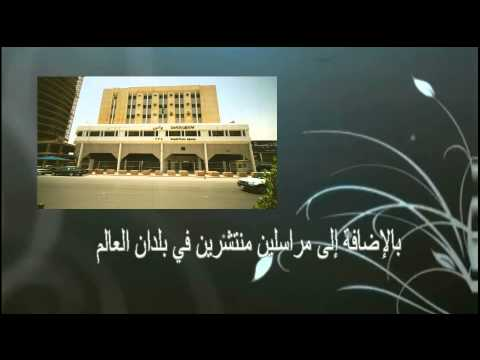 وكالة الأنباء السعودية ( واس ) Saudi Press Agency
