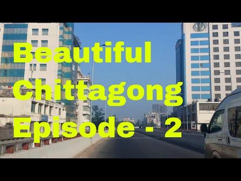Beautiful Chittagong City || Akhtaruzzaman Flyover || Chittagong City Drive | Chittagong City Center