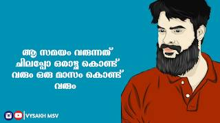 Tovino Thomas Motivational Lyric Dialogue | Malayalam Lyrical Whatsapp Status | Vysakh Msv