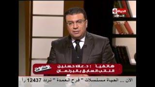فيديو.. علاء حسنين: قطة يسكنها