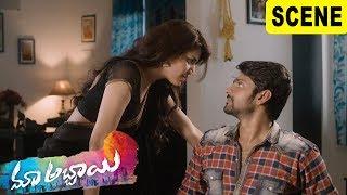 Chitra Shukla Tempting Sree Vishnu - Romantic Scene - Maa Abbayi Movie Scenes