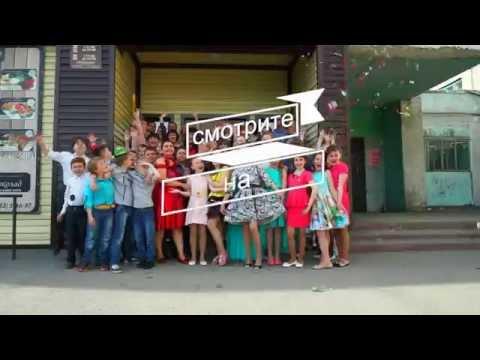 Оформление зала на выпускной: 30 идей с фото и видео