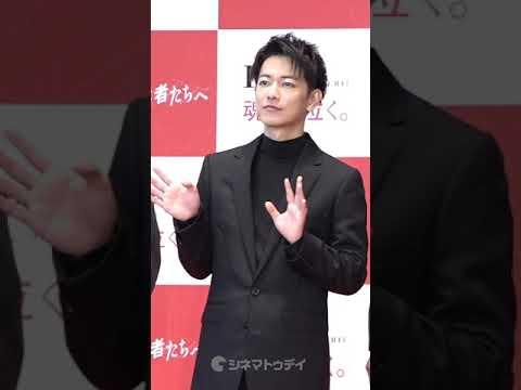 佐藤健の笑顔がまぶしいフォトセッション!映画『護られなかった者たちへ』公開直前トークイベント【フォトセッション】#Shorts