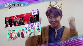 SBS  - 방탄소년단이 소개하는 라인업! / 2018 SBS Music Awards Festival (Gayo Daejun) BTS teaser