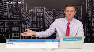 Закрытие Russia Today в Twitter, а также боязнь Кремля выступлений Навального в больших городах