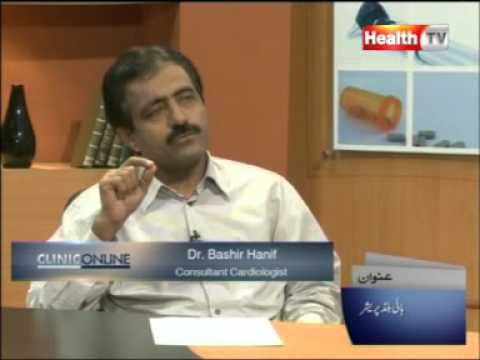 Clinic Online | Topic: HIGH BLOOD PRESSURE | Part 2 | HTV