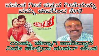 Dr Rajkumar Hit songs | Dr Rajkumar karaoke song | Singing Hayada I sanje |