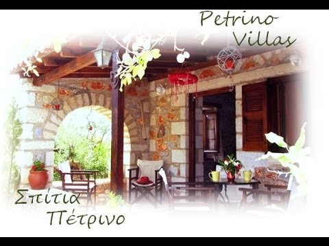 Agios Nikolaos in Messinian Mani. Petrino-Kamelia. Πέτρινο-Καμέλια.